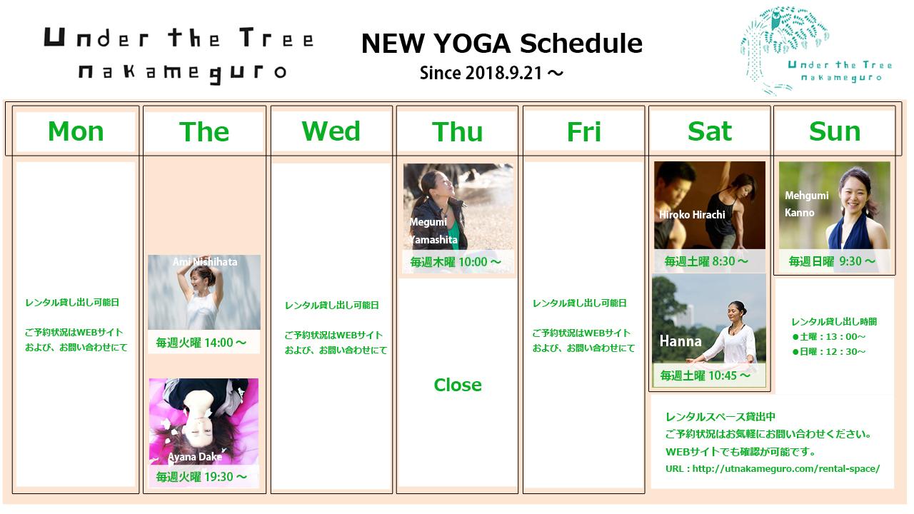 180921-UT Schedule