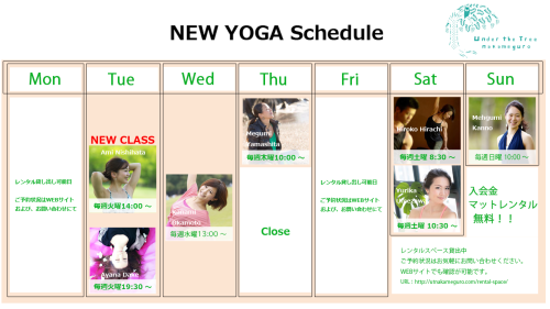 UT-Schedule171002
