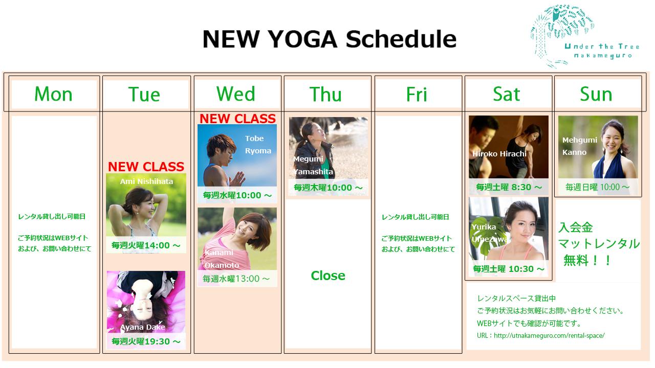 UT-Schedule