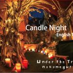 English-Candle-Night