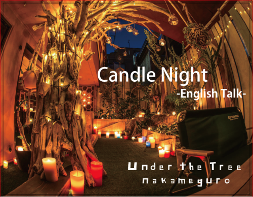 English-Candle-Night