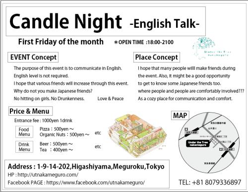 English-info