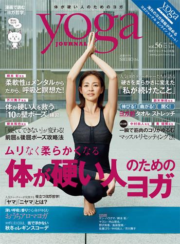 yoga_056