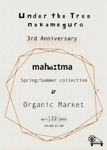 Organic-Market表-357x500-357x500